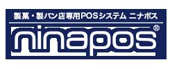 顧客管理POSシステム ninapos(ニナポス)