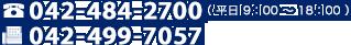 tel:042-484-2700 fax:042-499-7057